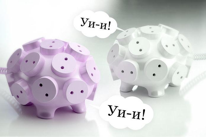 02 Svintus piggy power stiven skyrah designwithlove stivenskyrah1413653171128